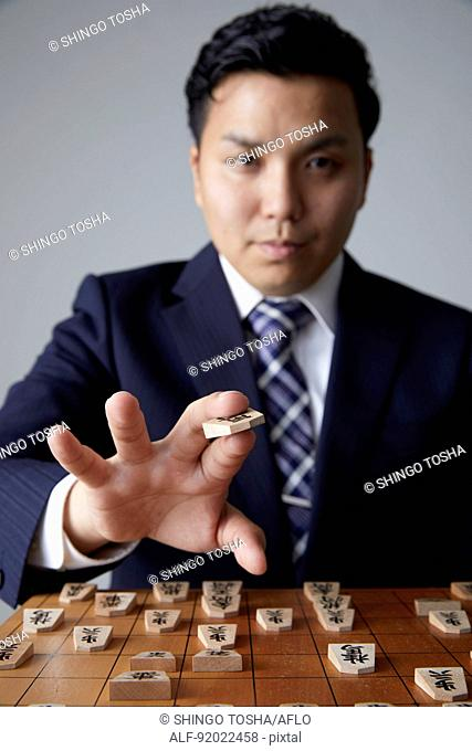 Japanese shogi player