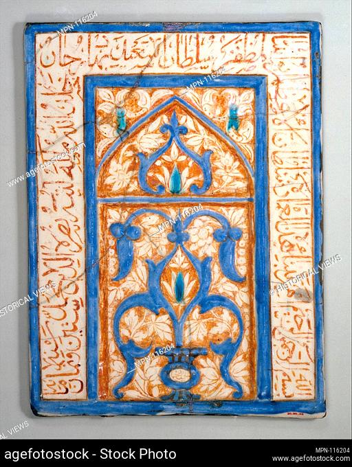 Tile with Niche Design. Calligrapher: Nusrat al-Din Muhammad; Object Name: Tile with niche design; Date: dated A.H. 860/A.D