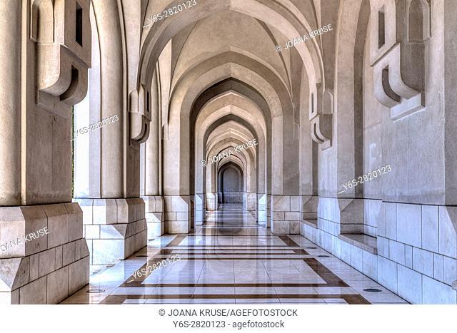 Al Alam Palace, Muscat, Oman, Middle East, Asia