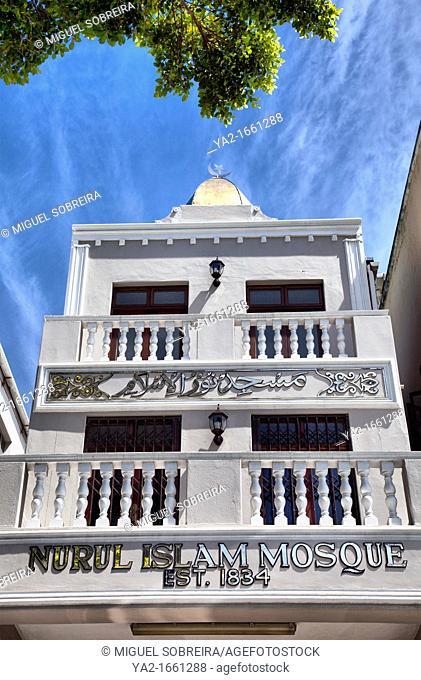 Nurul Islam Mosque in Bokaap - Cape Town