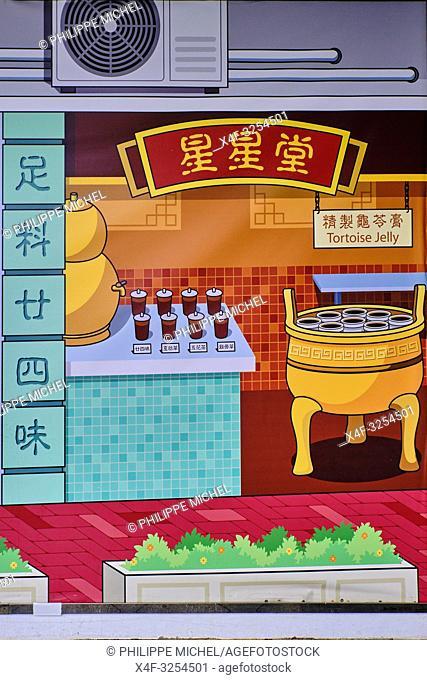 Chine, Hong Kong, Hong Kong Island, peinture murale à Central / China, Hong Kong, Hong Kong Island, wall painting in Central