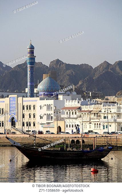Harbour skyline, Mutrah, Muscat, Oman