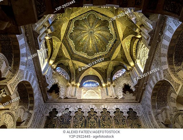 Richly decorated dome of Mihrab in the Great Mosque of Córdoba, Spain