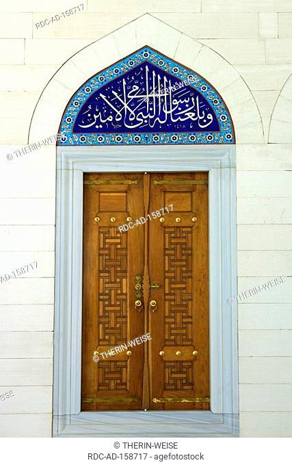 Door Ertugrul Gazi Mosque Ashgabat Turkmenistan Asgabat
