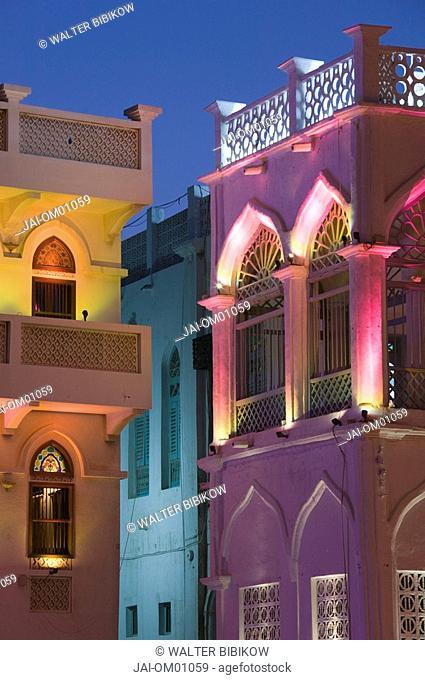 Oman, Muscat, Mutrah, Mutrah Corniche Buildings