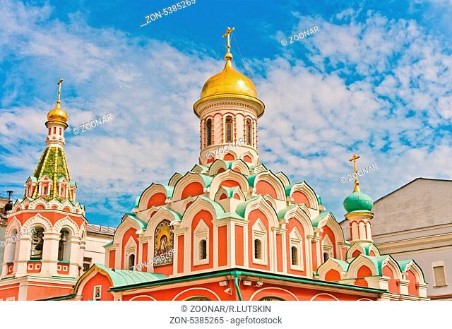 Cathedral of the Mother of God's Kazan Icon