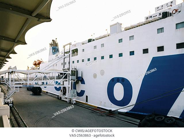 Xiamen, China - The view of COSCO star, a passenger ship sailing between Keelung and Xiamen