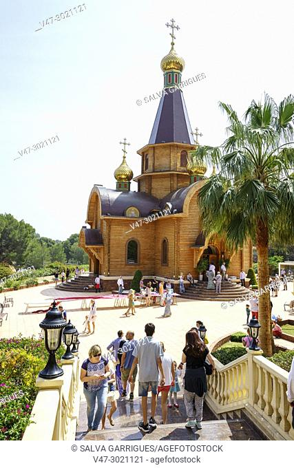 The San Miguel Archangel Temple is an exact replica of a characteristic Russian Orthodox church from the 17th century, made with materials brought from the...