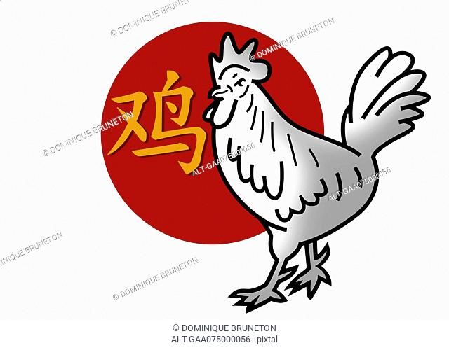 Chinese zodiac sign for year of the rooster