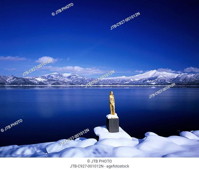 Winter Tazawa Lake Nishiki Akita Japan