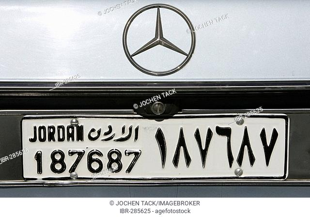 License plate of Jordan on old Mercedes Benz car, Amman, Jordan