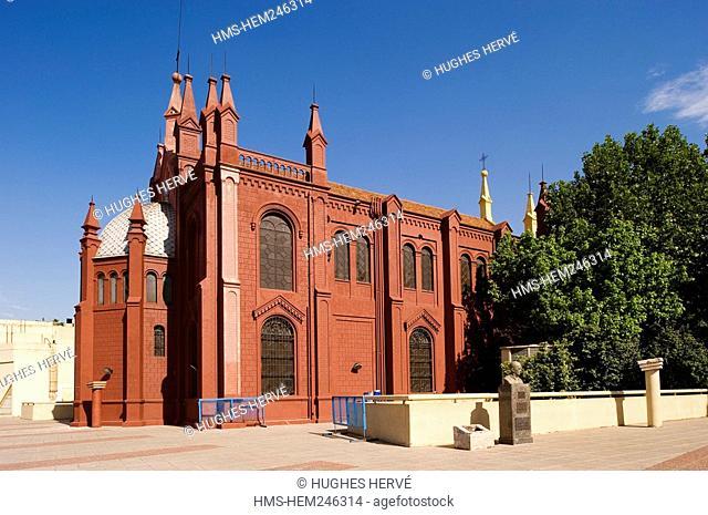 Argentina, Buenos Aires, la Recoleta Cultural Center