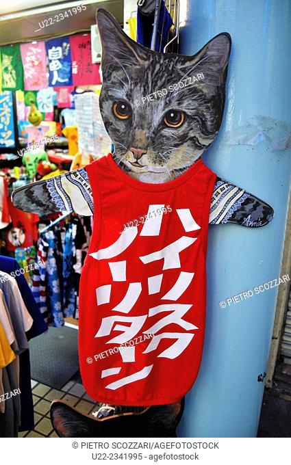 Naha, Okinawa, Japan: tank top for cats sold along Heiwa-dori shopping arcade, Makishi