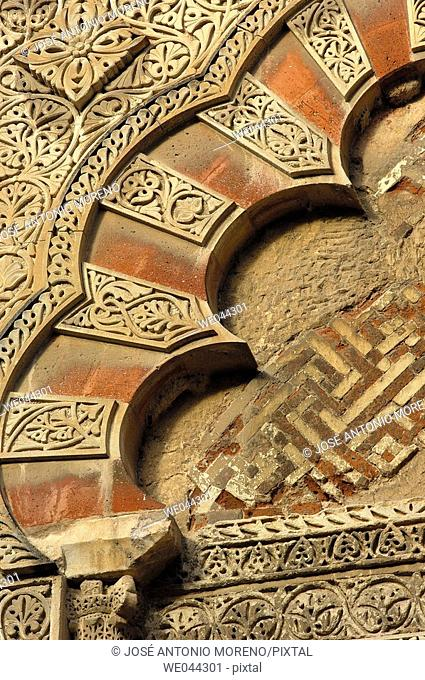 Great Mosque of Córdoba, detail. Andalusia, Spain