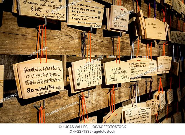 Wooden tablets with prayers at Sanctuary of Meiji Jingu, Tokyo, Japan