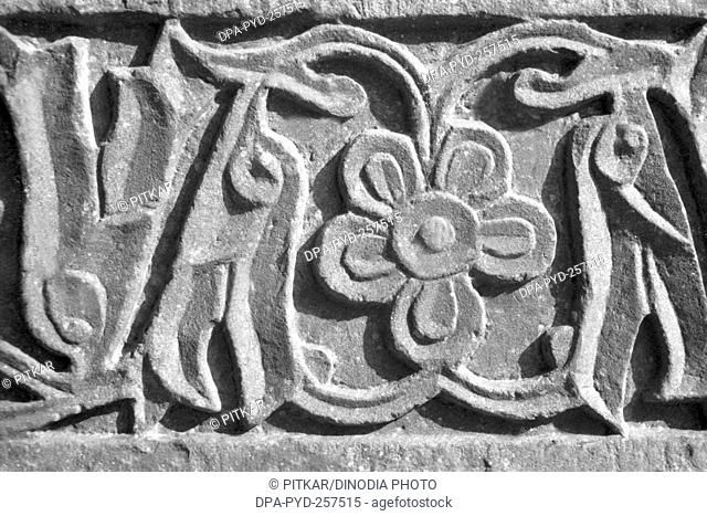 old vintage photo of relief carved on wall, Agra, uttar Pradesh, India, Asia 1900s