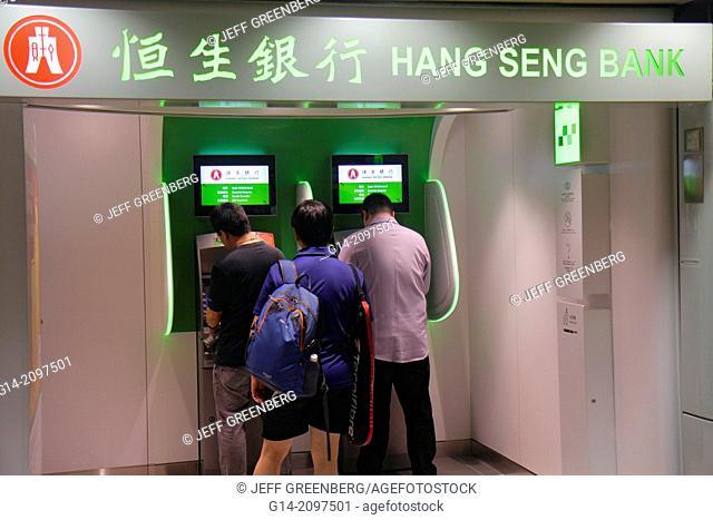 China, Hong Kong, Island, North Point, North Point MTR Subway Station, public transportation, concession, Hang Seng Bank, ATM, banking, money, line, queue