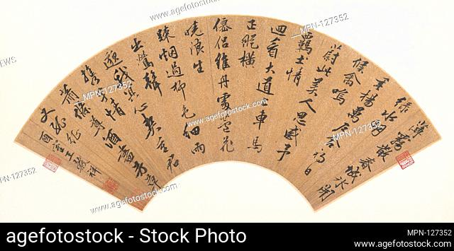 Two Poems in Five-character Regulated Verse. Artist: Wang Guxiang (Chinese, 1501-1568); Period: Ming dynasty (1368-1644); Culture: China; Medium: Folding fan...
