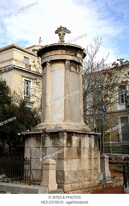 The Monument of Lysicrates, Athens, Greece. The Choragic Monument of Lysicrates near the Acropolis of Athens was erected by the choregos Lysicrates