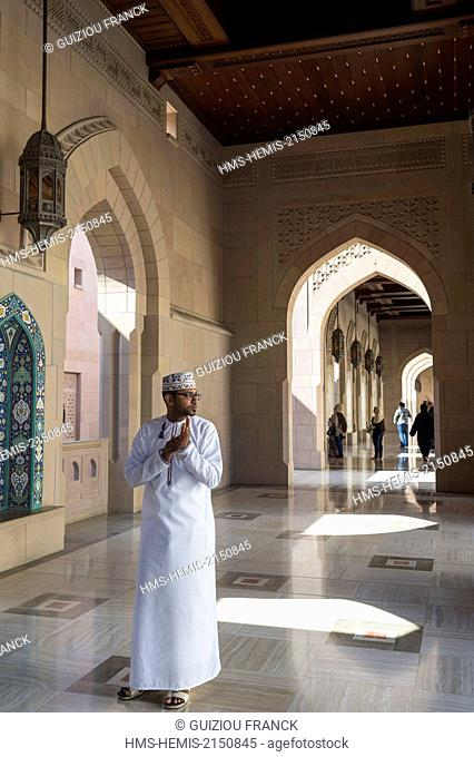 Sultanate of Oman, gouvernorate of Mascate, Mascate or Muscat, Sultan Qaboos Grand Mosque
