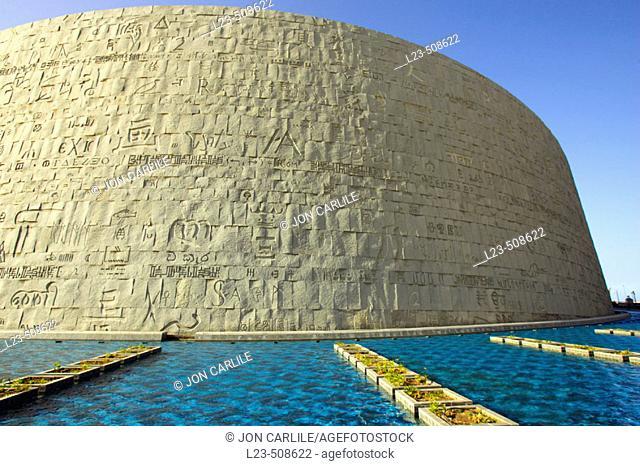 Bibliotheca Alexandrina Alexandria Egypt