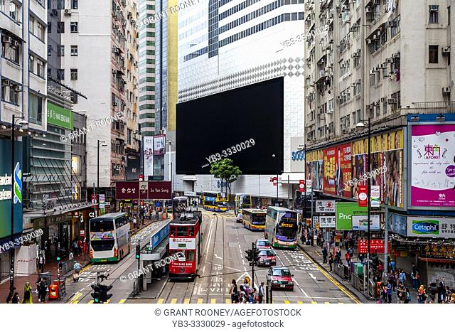 Causeway Bay and Sogo Department Store, Hong Kong, China