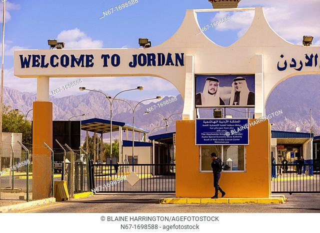 Border crossing between Eilat, Israel and Aqaba, Jordan