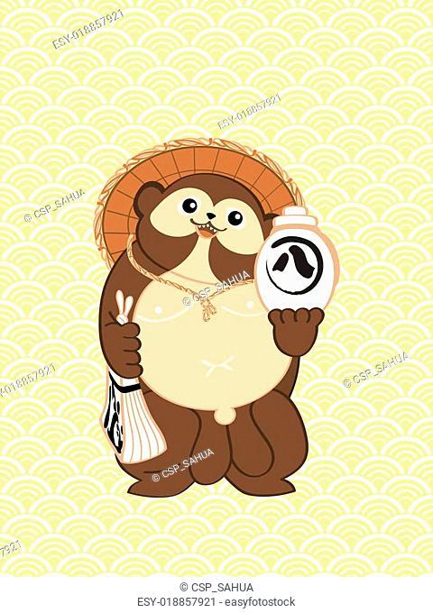 Happy tanuki