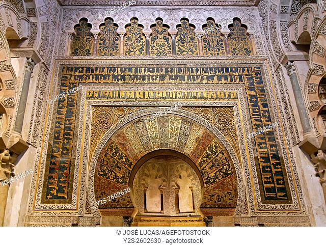Mihrab gate of the Great Mosque, Cordoba, Region of Andalusia, Spain, Europe