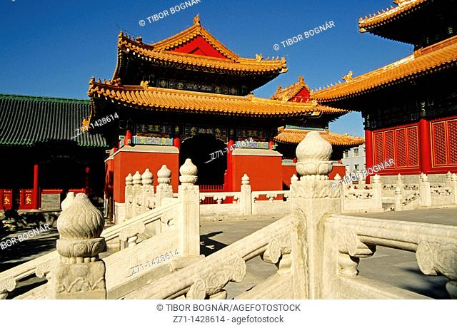 China, Beijing, Temple to the Emperors of the Past Ages