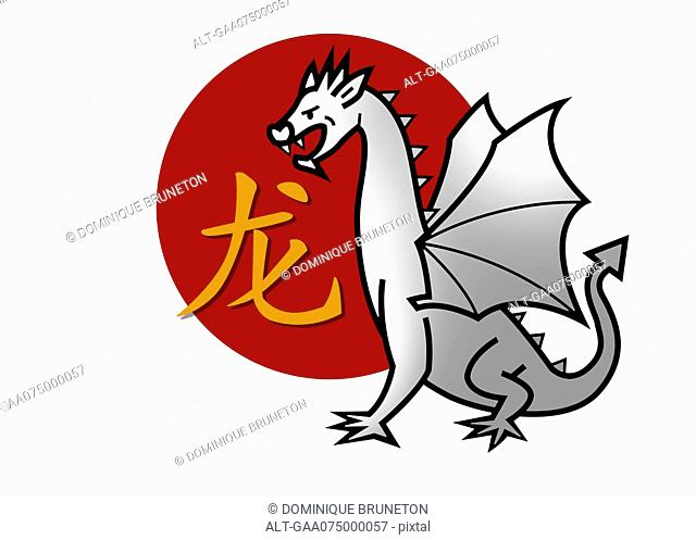 Chinese zodiac sign for year of the dragon