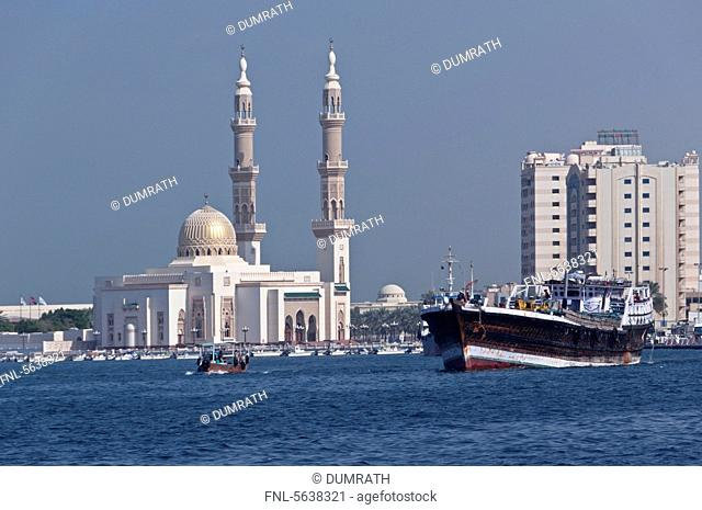 New Mosque and Souk Basin, Sharjah, United Arab Emirates, Asia
