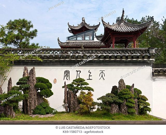 Sao's Gardens  Huangshan  Anhui  China
