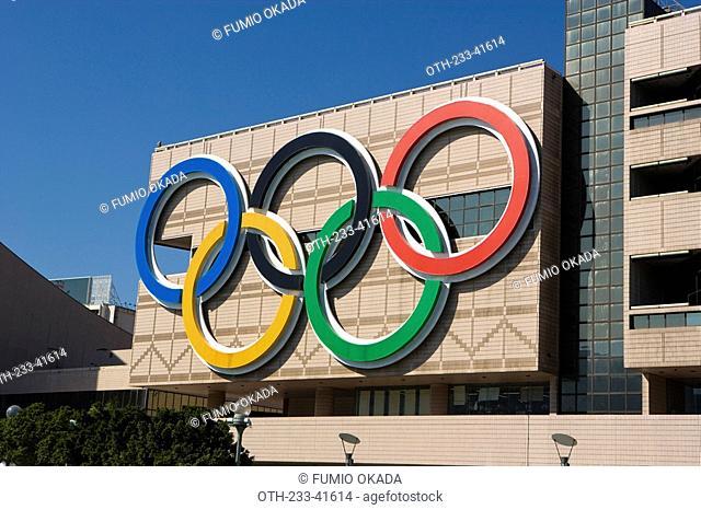 Olympic logo display outside the Museum of History, Tsimshatsui, Hong Kong