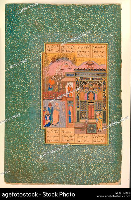Shaikh San'an beneath the Window of the Christian Maiden, Folio18r from a Mantiq al-tair (Language of the Birds). Author: Farid al-Din `Attar (ca