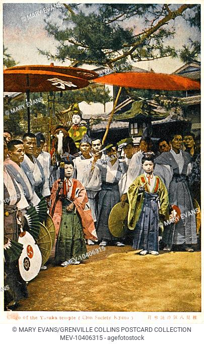 Chigo of the Shinto Yasaka Temple, Kyoto, Japan. The Yasaka Shrine (Yasakajinja), also known as the Gion Shrine, is a Shinto shrine in the Gion District of...