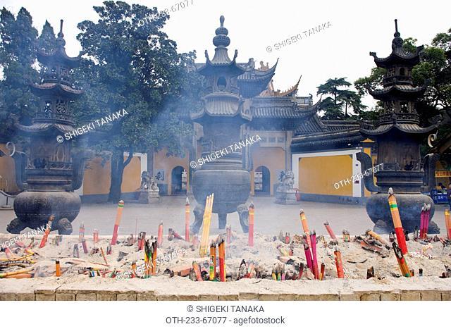 Jinshan temple (Jiangtian temple), Jinshan, Zhenjiang, Jiangsu Province, China