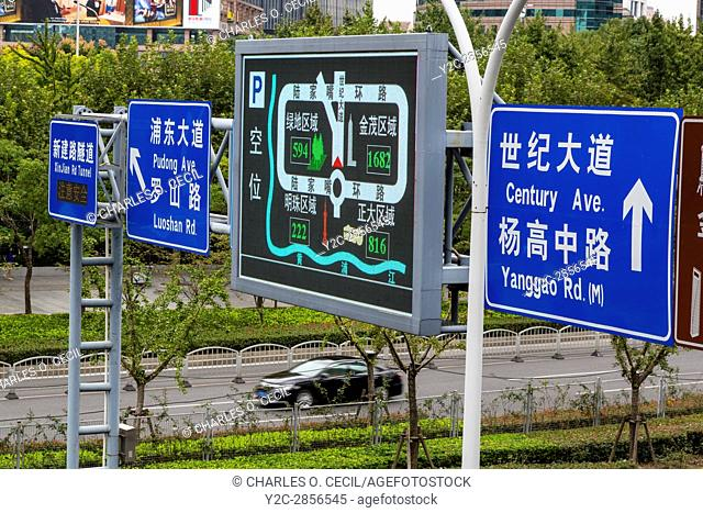 China, Shanghai. Roadway Signs, Pudong District