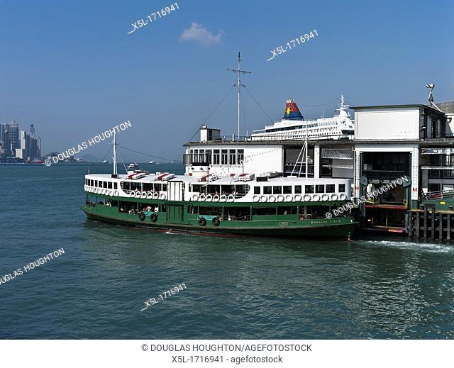 TSIM SHA TSUI HONG KONG Star Ferry pier departing Tsim Sha Tsui Ferry Pier