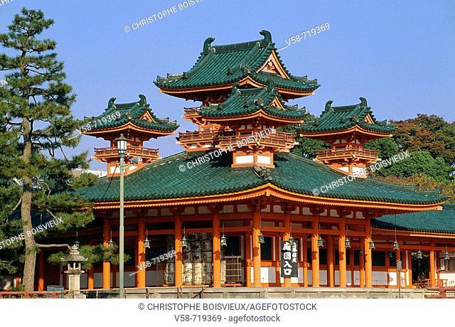 Heian jingu shrine. Kyoto. Japan