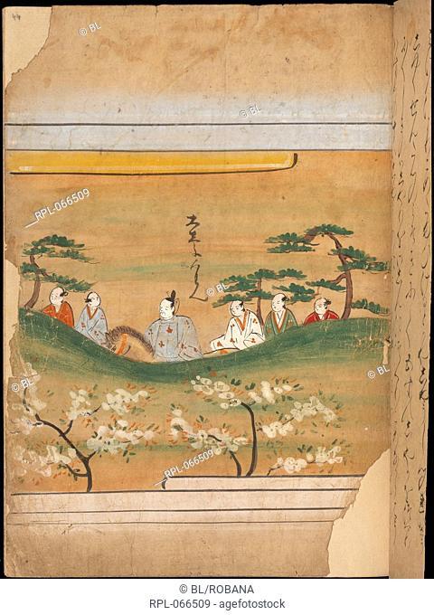Japanese noble and entourage, Kowakamai manuscript dealing with the life of Fujiwara no Kamatari, his daughter and a precious crystal ball