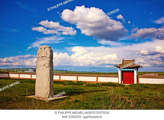 Mongolia, Arkhangai province, Orkhon valley, monument of Kul Tegin, cheef of former Turkisk empire