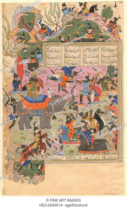 The Battle of Iskandar with the Zanj (From a Manuscript of the Khamsa of Nizami), 1540-1545. Artist: Iranian master