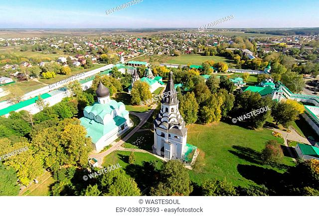 Aerial view of the Alexandrovskaya Sloboda. It served as the capital of Russia for three months (from December 1564 to February 1565) under Tsar Ivan the...