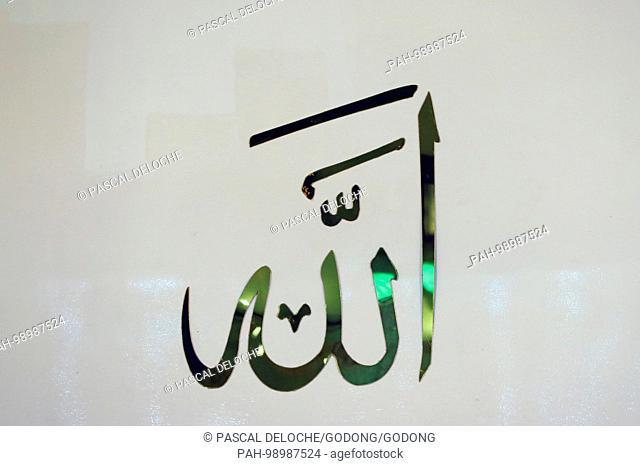 Masjid Al Rahim Mosque. Allah calligraphy. Ho Chi Minh City. Vietnam. | usage worldwide. - Ho Chi Minh City/Vietnam