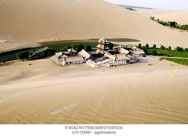Amazing desert landscape in Gansu, China