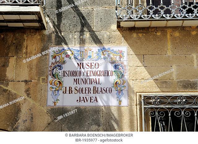 Sign, Spanish azulejos tiles, Museo Arqueológico y Etnografico, Soler Blascoy or Archaeological and Ethnographic Museum, Javea, Valencia, Spain, Europe