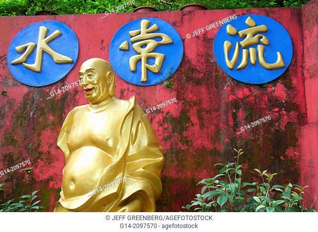 China, Hong Kong, New Territories, Sha Tin, Ten Thousand 10,000 Buddhas Monastery, golden, path, statues, Buddha, Buddhism