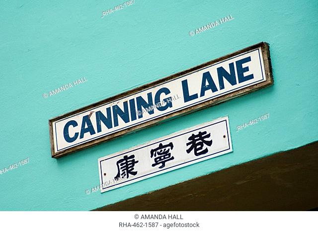 Canning Lane sign, North Boat Quay, Singapore, Southeast Asia, Asia