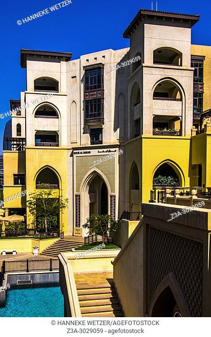 The Souk Al Bahar in Dubai